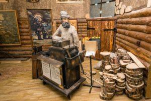 Музей шахта